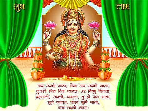 top   goddess lakshmi beautiful images pictures   cards latest  collection