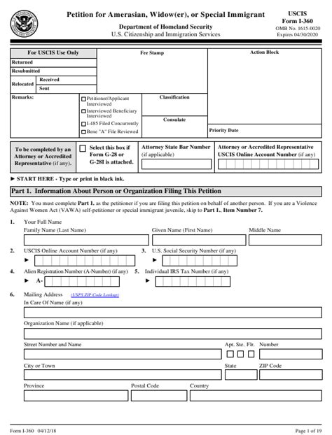 Uscis Form I 360 Download Fillable Pdf Or Fill Online