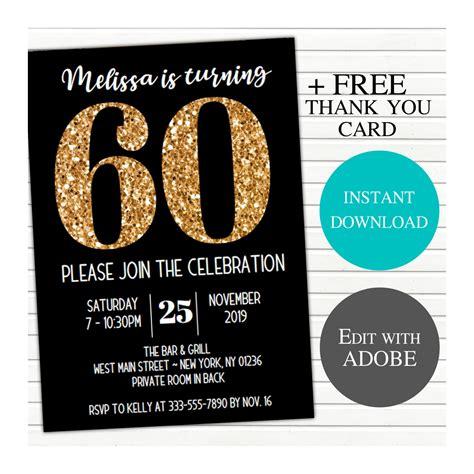 Gold Glitter on Black 60th Birthday Party Invitation