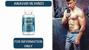Anavar  Winstrol Beginner Cycle The Guide Fitness Uncovered Do You Need To Run Pct With Anavar