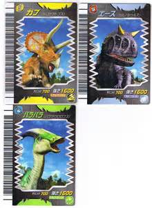 The gallery for --> Dinosaur King Triceratops Move Cards