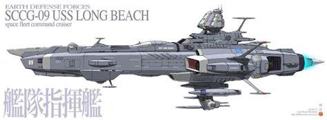 siege edf edf sccg 09 uss space battleship yamato