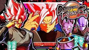 Dragon Ball FighterZ News - Rose Goku Black, Beerus, & Hit ...