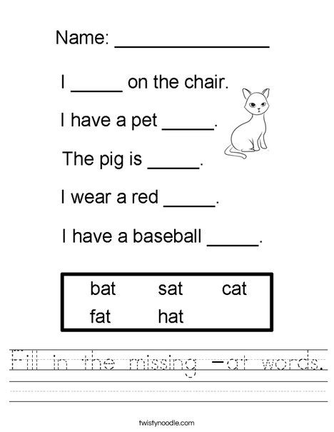 fill in the missing at words worksheet twisty noodle