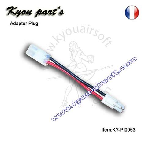 ea airsoft kyou adaptateur 233 lectrique large aeg mini batterie r 233 f ky pi0053