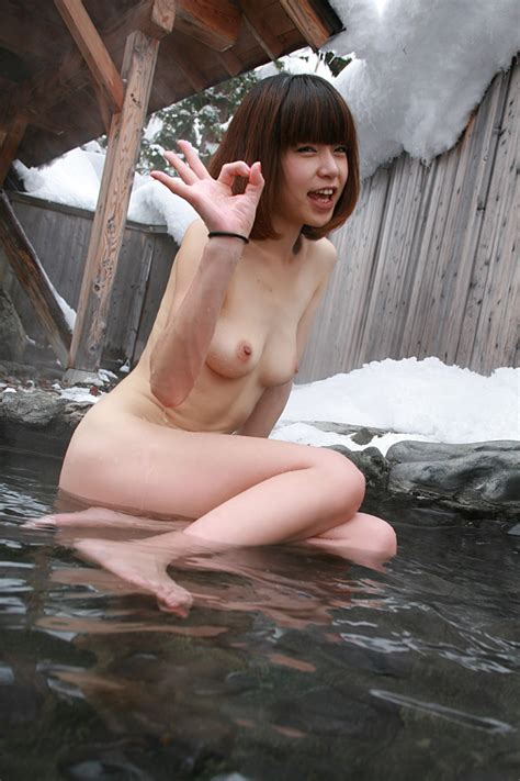 Amateur Japanese Amateur Exposed 13 Aya In Hot Spring