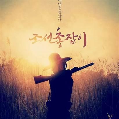 Joseon Gunman Detalles