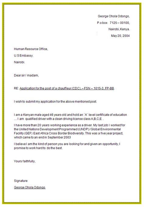 job application letter bank manager
