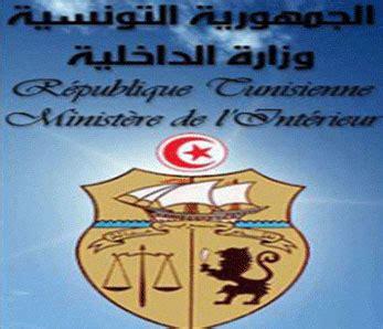 ministere de l interieure tunisie tunisie le minist 232 re de l int 233 rieur rappelle 224 l ordre ansar chariaa