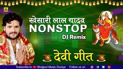 New Bhakti Song Download Mp3 2018 Mp3 [9.81 Mb]