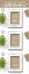 the 25 best jewish wedding invitations ideas on pinterest With jewish themed wedding invitations