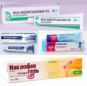 Гели от боли в суставах с охлаждающим эффектом