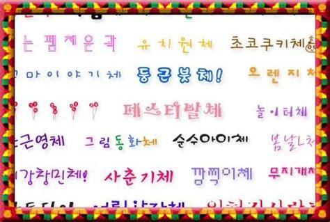 可愛い です 韓国 語