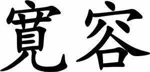 Japanese Word Images for Generosity   Japanese Word ...