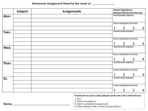 homework template weekly homework assignment template source