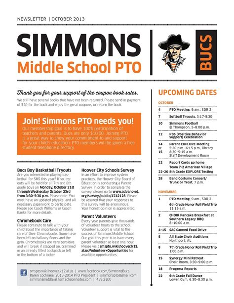 simmons middle school sms pto newsletter october