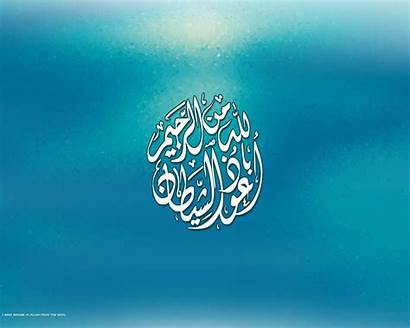 Islamic Script Islami Gambar Calligraphy Arabic Neon