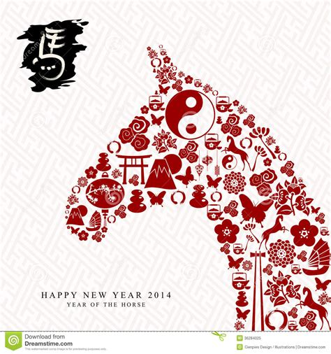 chinese year horse composition vector file stock vector