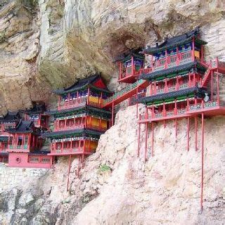Hanging Monastery  China  Architektur Pinterest
