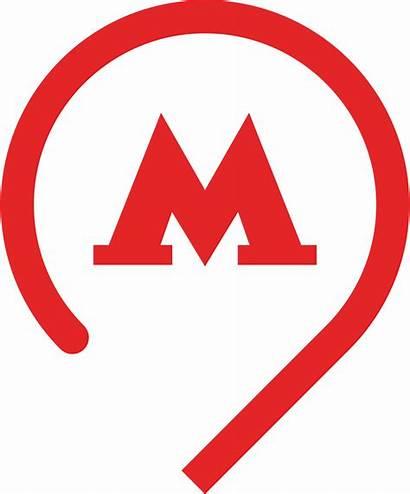 Metro метро логотип московского Wikipedia