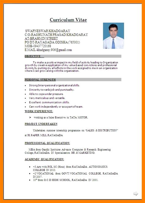 5 simple resume format in word legacy builder coaching