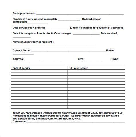 community service form template 14 service hour form templates to for free sle templates