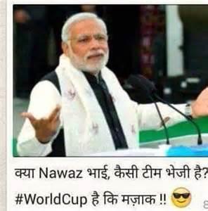 India vs Pakistan World Cup Memes