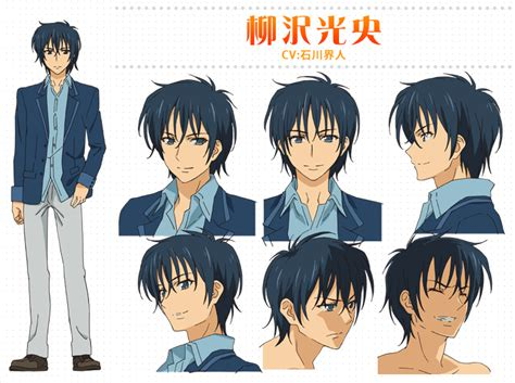 golden time anime japanese name mitsuo yanagisawa from golden time