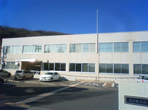 local bureau file yamaguchi district prosecutors office iwakuni