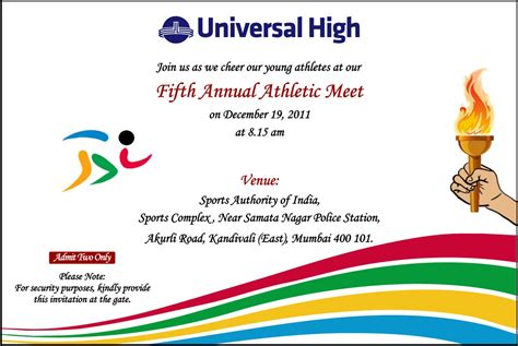 universal high dahisar  december   annual