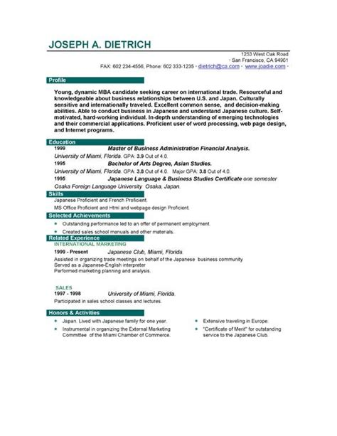 Onlinecv offers jobseekers multiple services to aid the job hunt. First Job Sample Resume | Sample Resumes