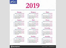 Russische kalender 2019 — Stockvector © rustamank #186108918