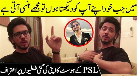 Psl 2020 host ahmed godil responded and reacted on social media trolls | psl memes 2020. PSL Host Ahmed Godil Latest Interview About His ...