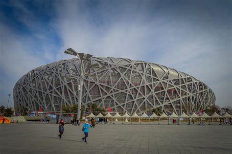 Per la sua forma è stato soprannominato nido d'uccello (鸟巢, niǎocháo; Stadio Olimpico Di Pechino Cina Immagine Editoriale ...