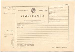 fileussr telegram form f tg1a 1988jpg wikimedia commons With f 1 documents