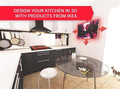 ikea conception cuisine 3d x with ikea logiciel cuisine 3d