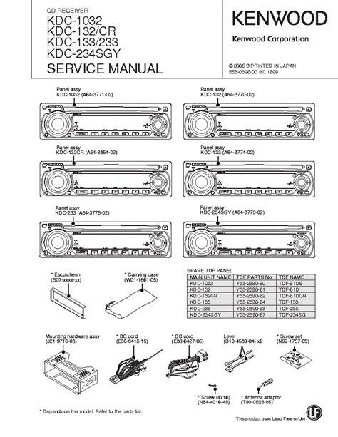 kenwood kdc 222 wiring diagram kenwood kdc 119 wiring