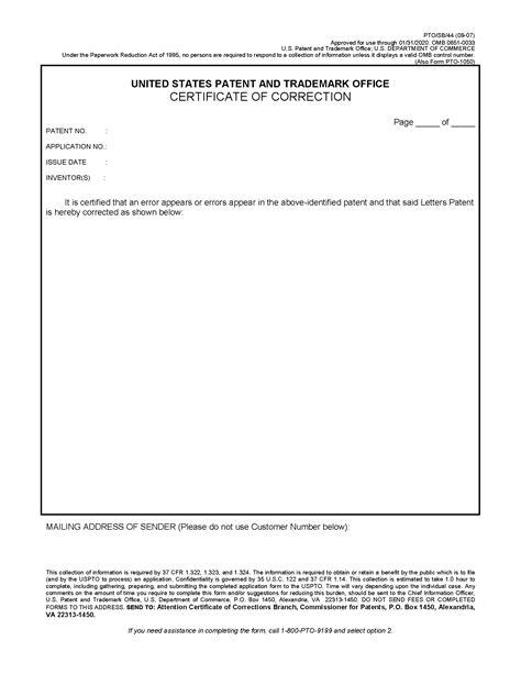 mpep  handling  request  certificates