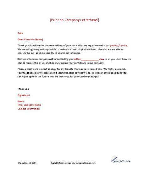 client complaint response letter template