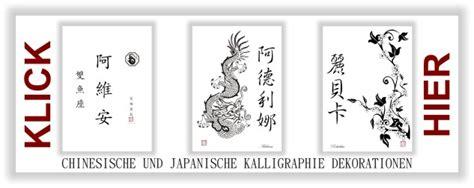 Linksammlung Von Www.china-zeichen.de