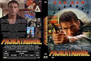 FreeCovers.net - Van Damme Collection: Knock Off (1998) WS ...