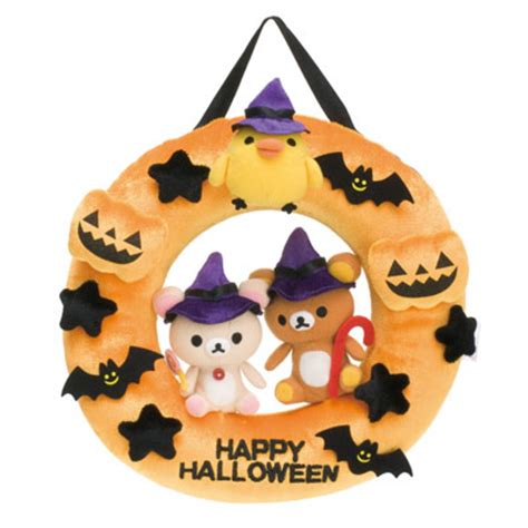 cute happy halloween images festival collections