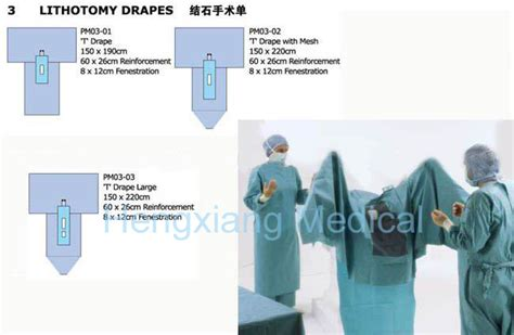 lithotomy draping surgical drape suzhou hengxiang import export co ltd