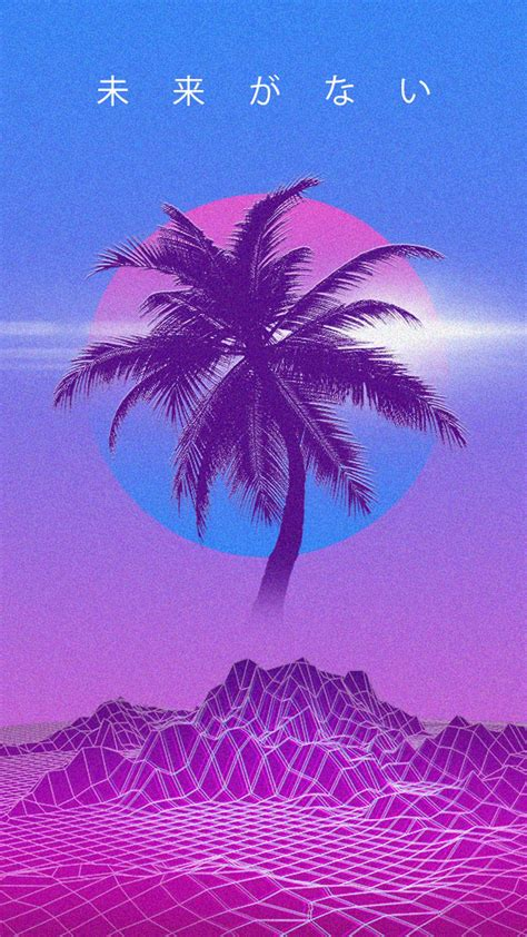 Aesthetic Cool Iphone Wallpapers by Imgur Post Imgur Wallpapers In 2019 Aesthetic