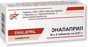 Лекарства лечащие повышенное давление