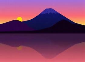 富士山イラスト に対する画像結果