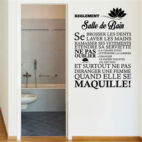 sticker r 232 glement de la salle de bain stickers citations fran 231 ais ambiance sticker