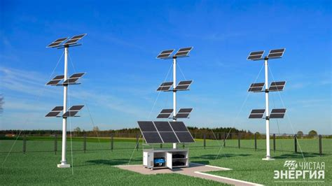 Солнечная электростанция истории из жизни советы новости юмор и картинки — Горячее . Пикабу