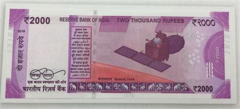 top  facts   rupees currency  toppers