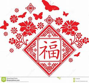 Floral Chinese New Year Ornament Stock Vector - Image ...